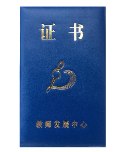 王  龙老师(图6)